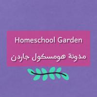 Homeschool Garden