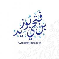 بن بوزيد فتحي